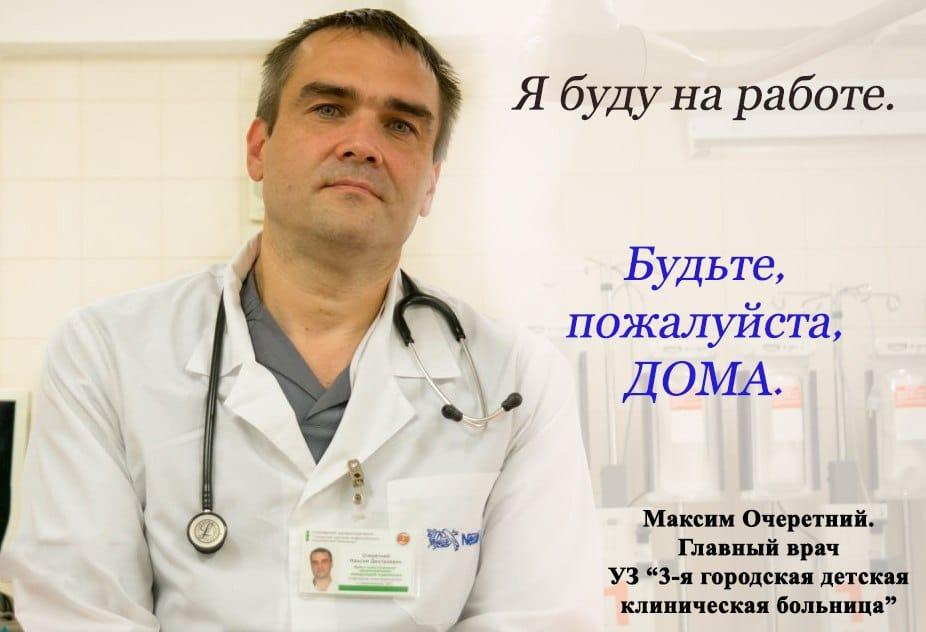 Фото: фейсбук Максима Очеретнего